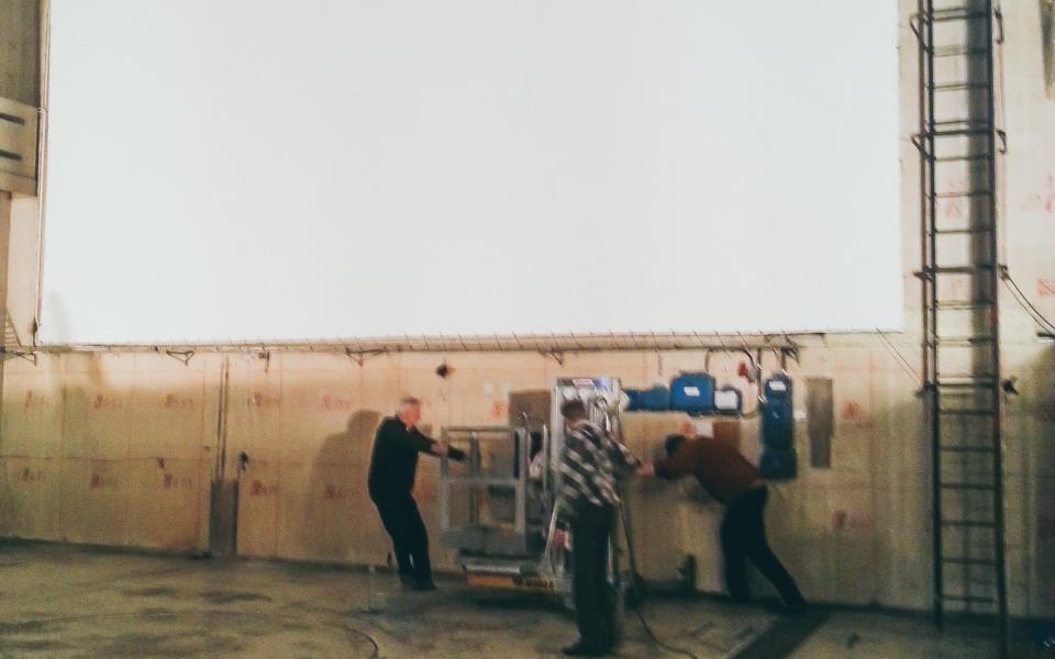 Kungliga Tekniska Högskolan-Filmduk